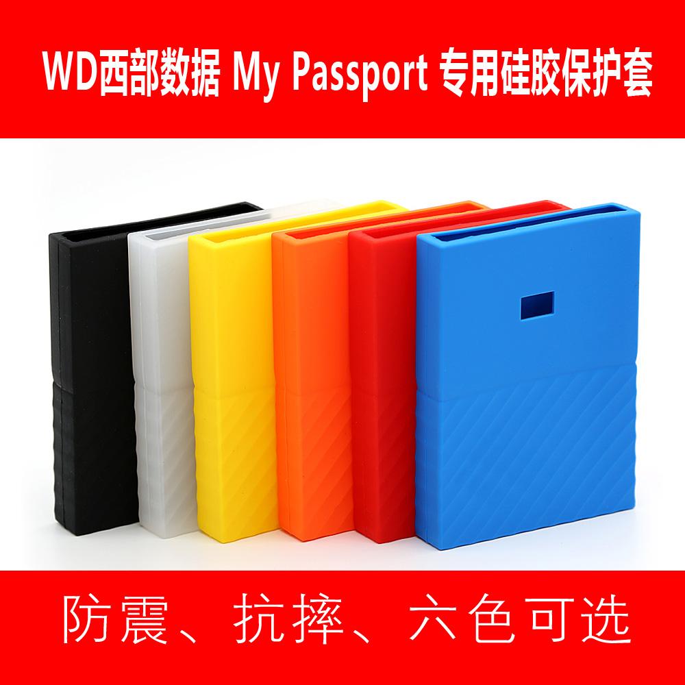 WD WD de nouveaux MyPassport disque dur mobile pour gaine de protection anti - chute de gel de silice ensemble gaine antidérapante