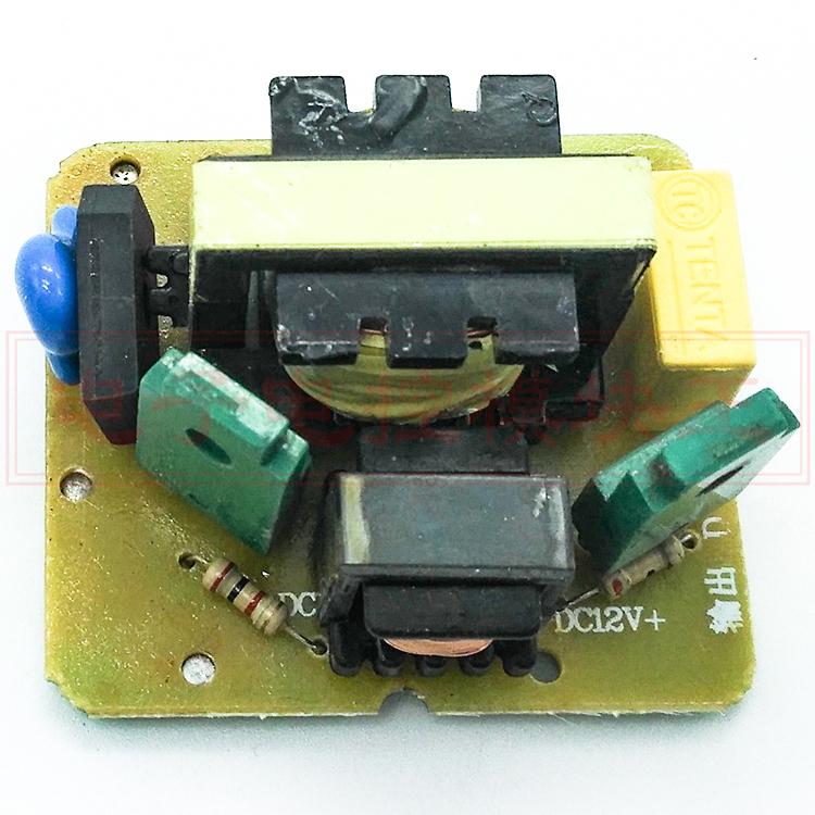 40WDC-AC điện 12V lít 220V zener trong máy biến áp Zener trong mô - đun biến tần (C4B1)