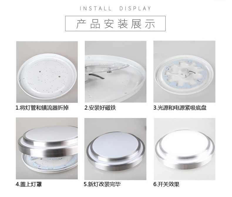 Stingy LED ceiling lamp board transformation energy-saving lamp tube circular lamp with annular board modified beads