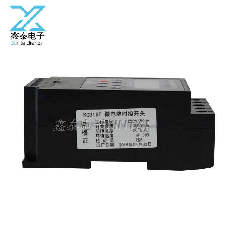 Microcomputer time control switch, KG316T advertisement, LED road light box timer, 220V electronic time control package