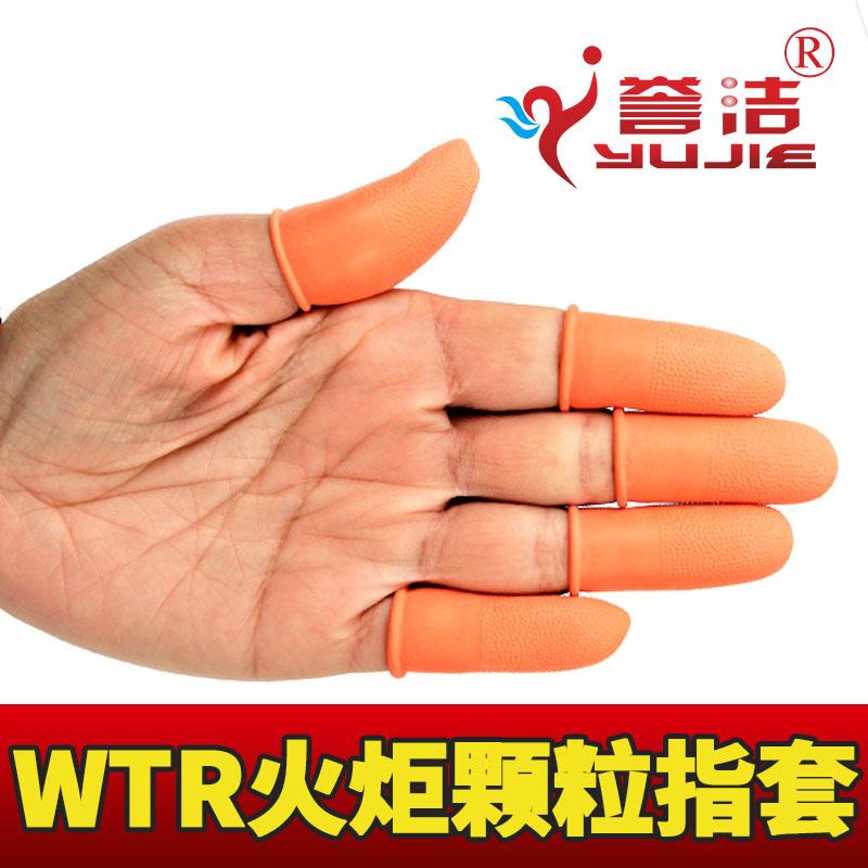 Le importazioni di ispessimento arancione in malesia il Dito di Gomma antiscivolo Dito Dito Dito di particelle di banconote.