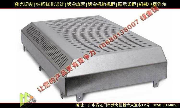 板金設計|シャーシ設計|||構造設計ラック設計殻優遇|などコストの最適化