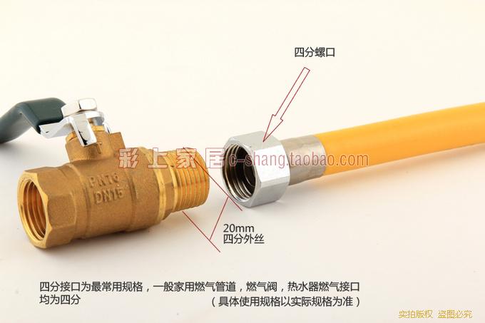 Y la cuarta al hilo de metal de la conexión de la manguera de gas de tubo corrugado de acero inoxidable 304 accesorios de cocina de gas