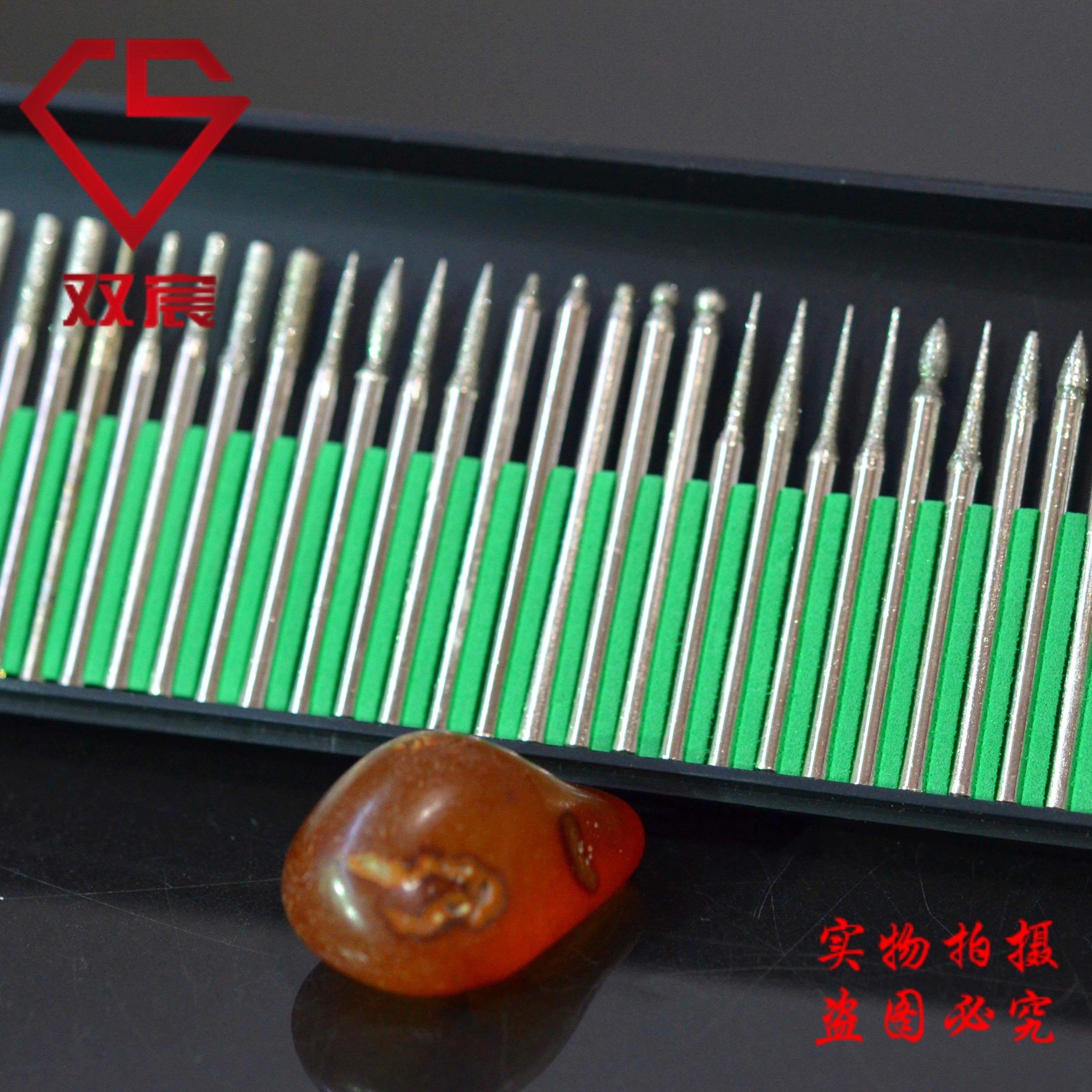 特価品はダイヤモンド磨针めっきダイヤモンド小磨頭賞翫品玉彫刻マーカー針に盒包郵便