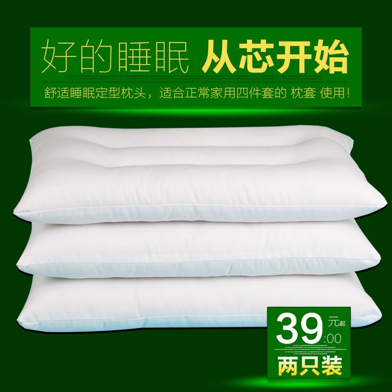 洗濯は学生寮羽枕秋冬水に糸頚定型絨大成人シングル枕枕を撮って一護
