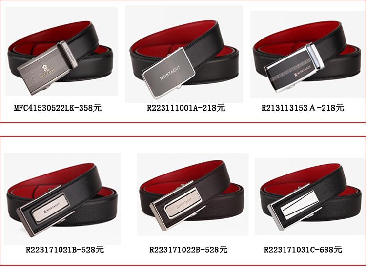 梦特娇メンズ真皮本命年赤いベルト牛革ベルトのほか黒で赤いベルトカジュアル2016新型