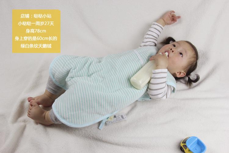 Hình ảnh nguồn hàng Áo ngủ cotton em bé cột dây dễ thương giá sỉ quảng châu taobao 1688 trung quốc về TpHCM