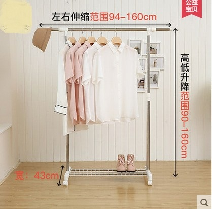 On the tour, the clothes rack is antiskid and retractable, and the travel portable single pole clothes hanger is sunning