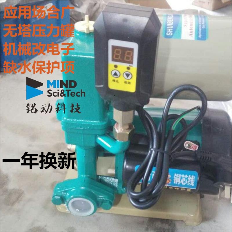 Wasserpumpe intelligente display - controller wasserdruck regulieren elektronische schalter Wasser zum automatischen sup