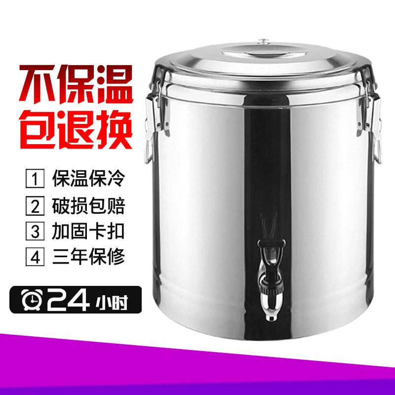 Die Große kapazität wasserkocher Edelstahl - heizung - fässer Wasser kochen, Gerät DAS elektrische heizung).