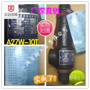 Shanghai estável válvula de segurança de detecção de Pacotes através de A27W-10TDN251.