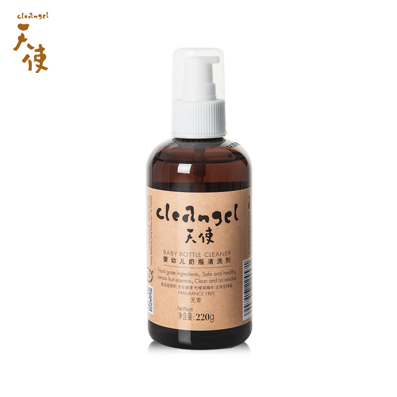 Angel bottle cleaning agent, cleaning liquid, food grade raw material, clean 220g