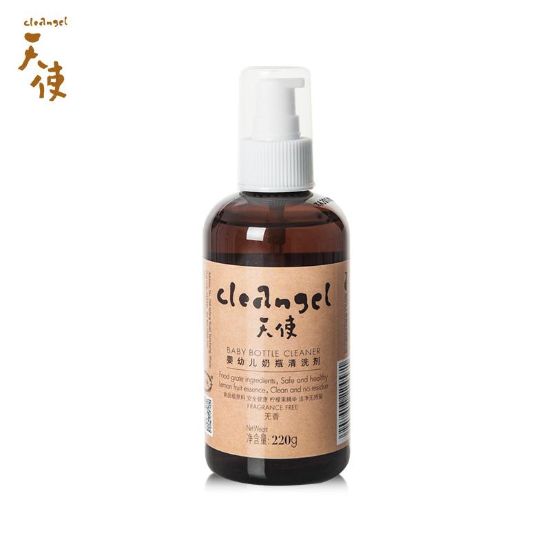 агент очистки ангел бутылочных чистой 220g пищевого сырья очистки жидкости