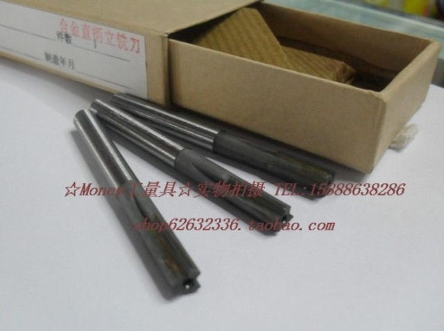 Ha 1 insert alloy straight shank end mill / reamer 13-14mm insert alloy milling cutter (complete specifications)