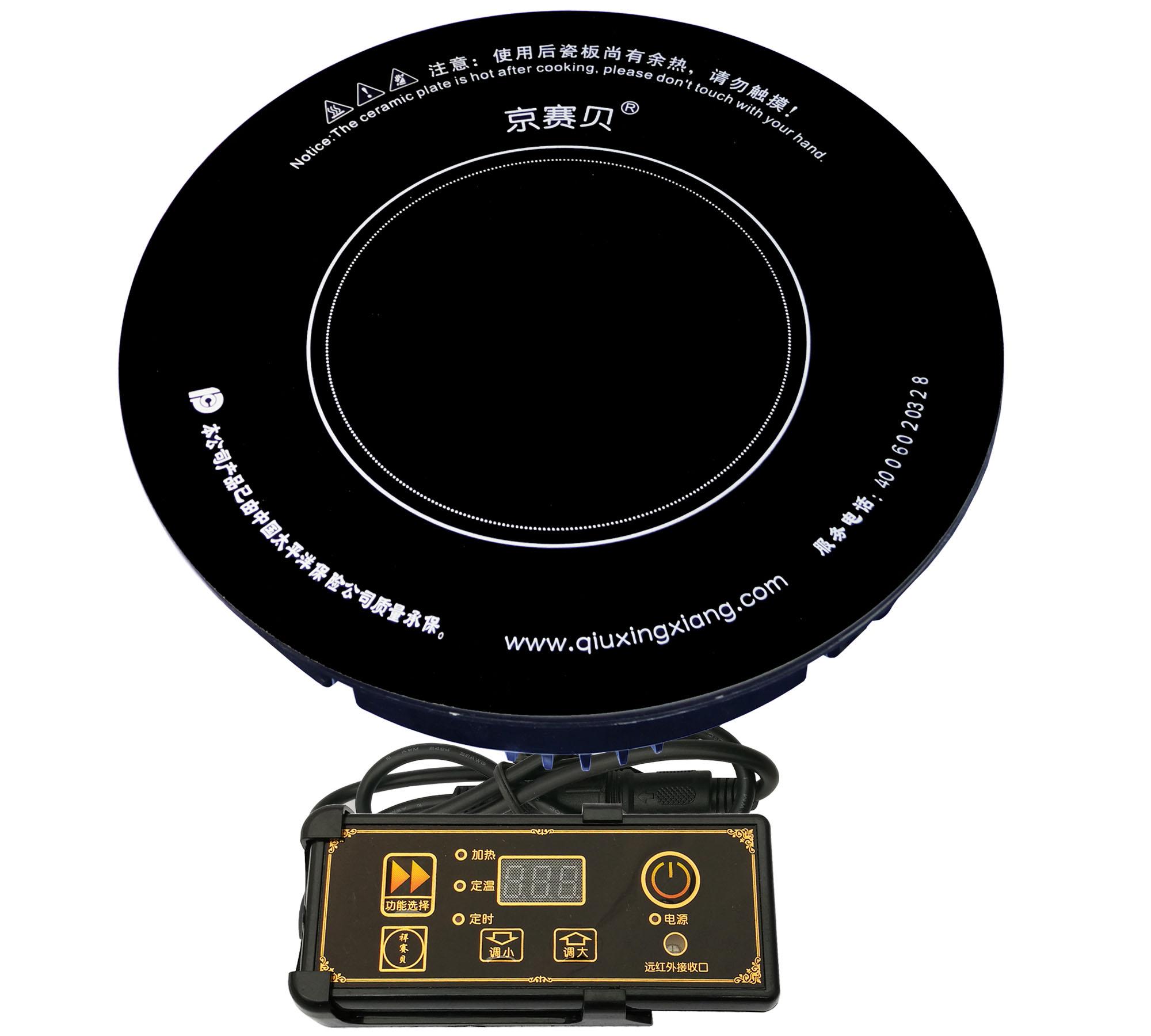 Marmite pour four électromagnétique de grande puissance à bouton de 2000w circulaire plus grand four intégré pour chaudière