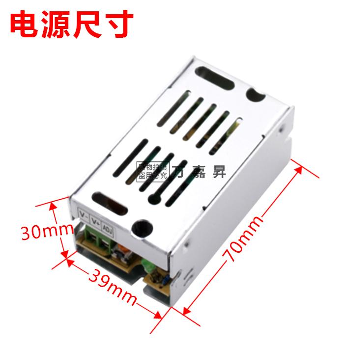110V-220V AC para DC regulador de tensão De 5 volts 5V2ADC m switching power supply