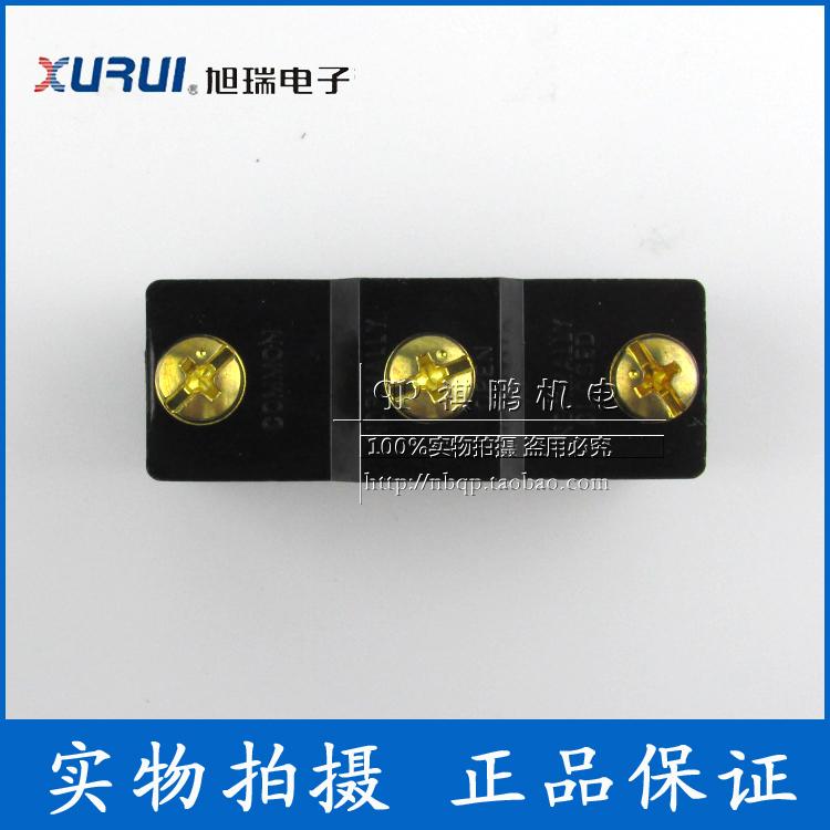 - xu rui alkoivat vaihtaa XZ-15GS-B reed - nappia - ja alkoivat vaihtaa silver yhteyttä