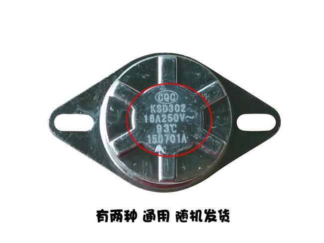 Accessoires de chauffe - eau authentique de la beauté de limiteur de température d'un commutateur de régulation de température F100-21A1 / 21A4 / 21WC6 / 21b1 (e)