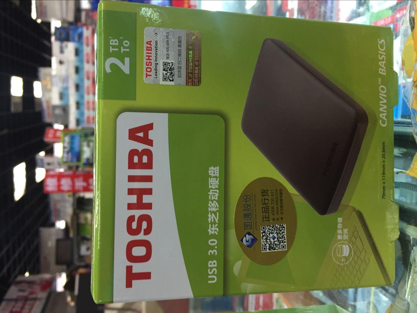 Toshiba, disque dur mobile 2tUSB3.0 à grande vitesse des Noirs 2tb2000G