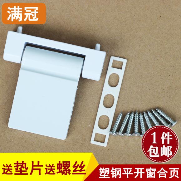 пластиковые окна петли / стандартов дверные петли / пластиковые плоский открыть окно петли / - Дабан петли / окна и двери, оборудование
