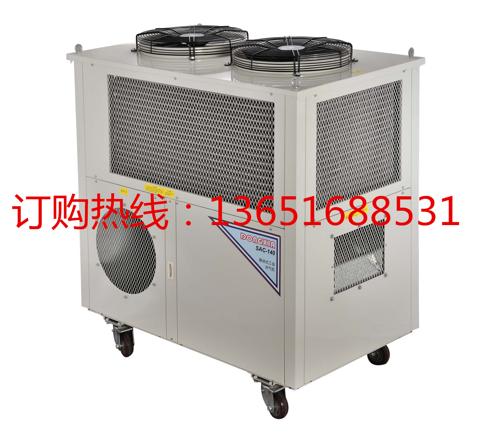 Sommer und Winter industrie - mobile fan - SAC-140 hochleistungs - klimaanlage kühlschrank punkte - positionen im freien