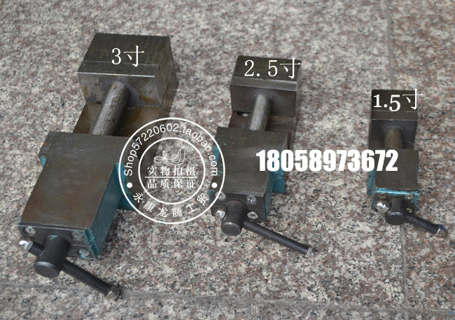 Small high precision machine vise vise vise vise 1.5 inch 2.5 inch 3 inch
