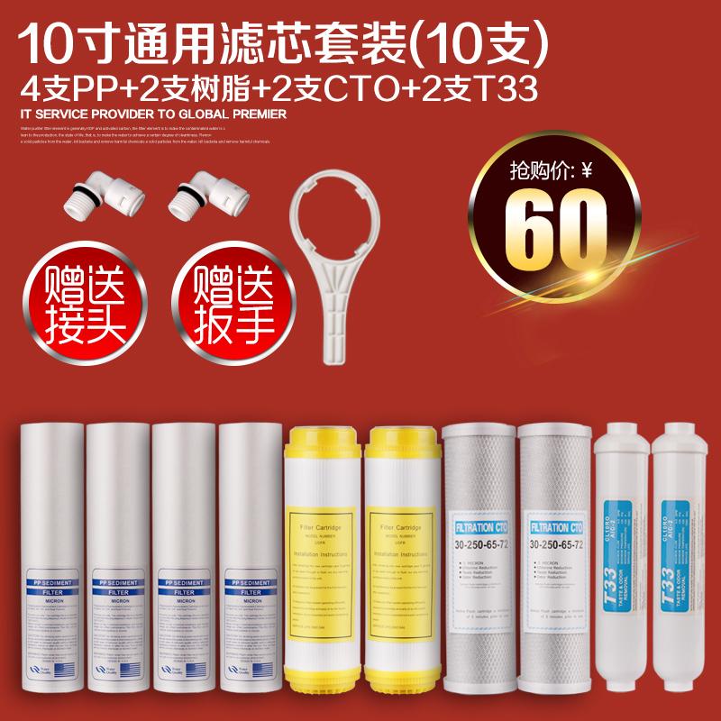 - Maschine wasserfilter General Filter ★ PP+UDF+CTO+T3310 zentimeter - 10 - Jahr