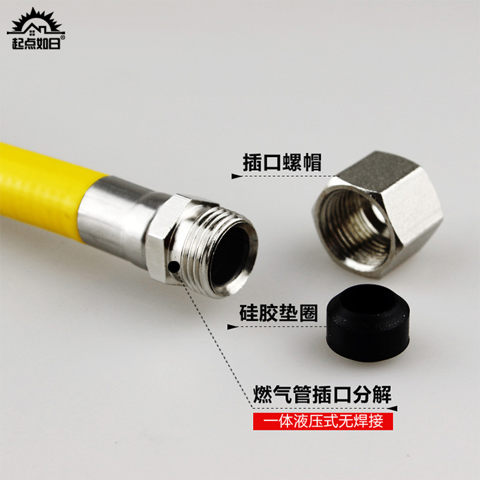 04 parts fittings pipe gas pipe soft stainless steel 3 steel gas belongs to corrugated hose hot water natural gas day