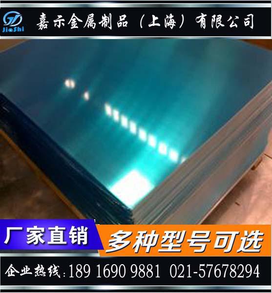 2A12t4アルミスティック5A066063t67075ジュラルミン板LY12mm GB 5A05h112アルミ板