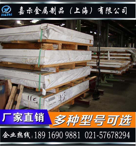 толщина листового алюминия и т.д 2A1250527075LY12 полной спецификации 0.5mm~480mm бесплатно резки