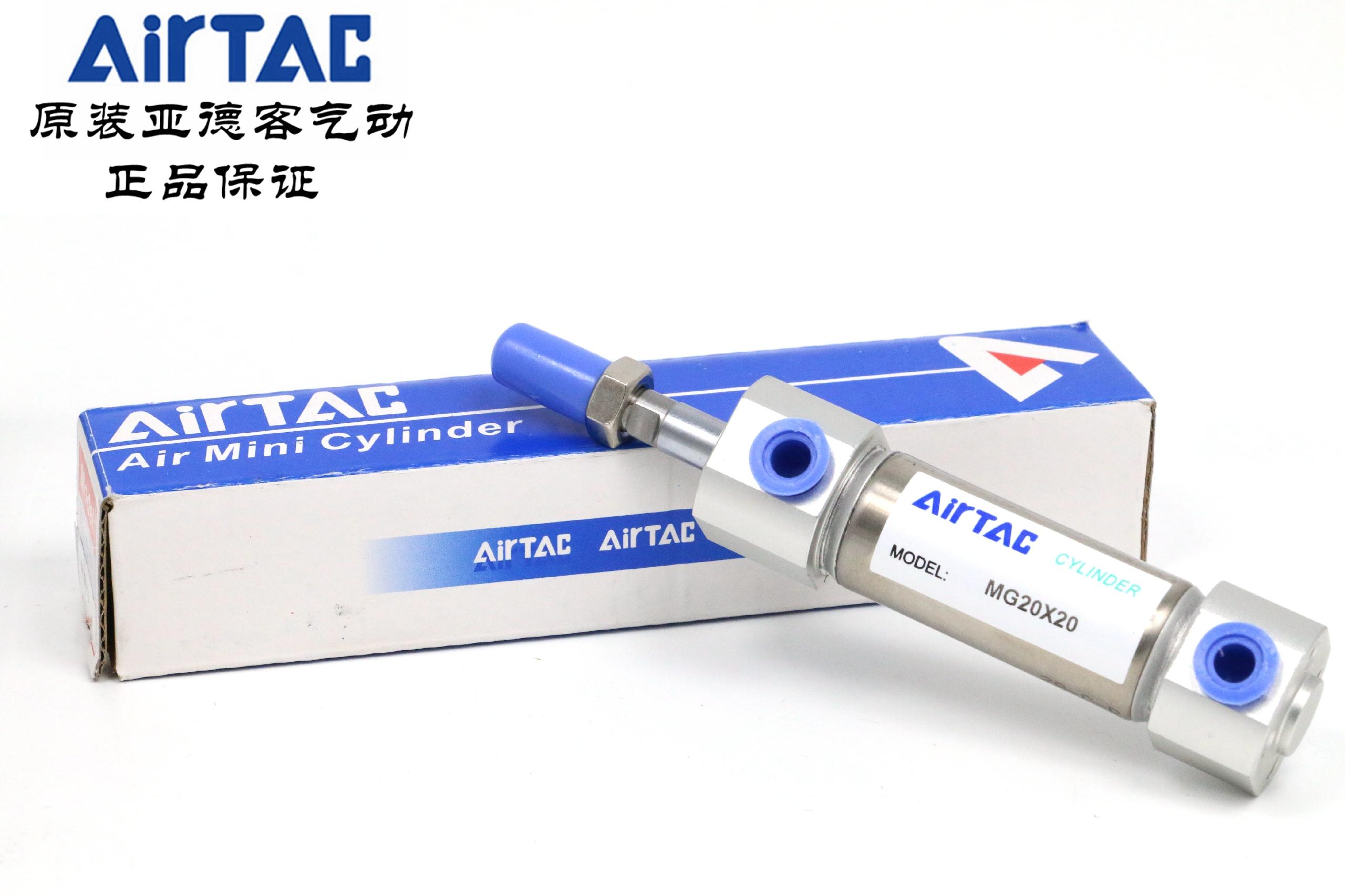 AirTAC MG25X75SMG25X80SMG25X100SMG25X125S gäst i cylindern.