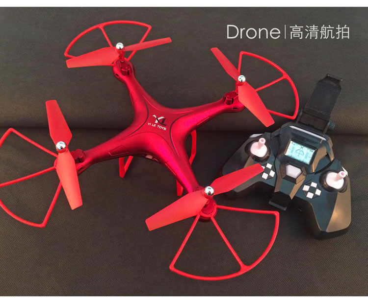 Drop UAV professional high-definition aerial quadcopter charging remote control aircraft helicopter model aircraft toys