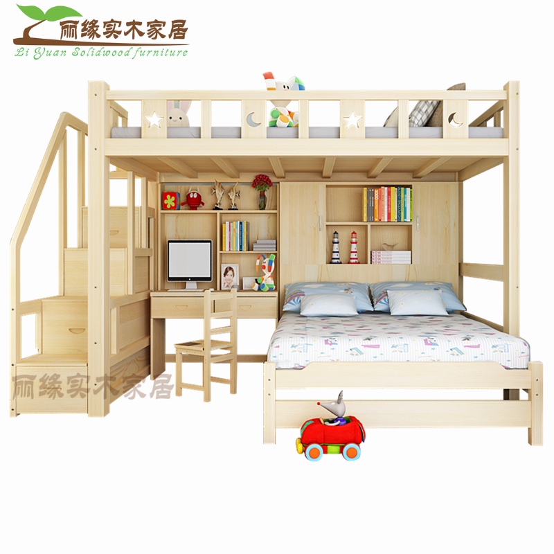 Multi - funktions - Raus aus dem Bett, Bett und erwachsene und Kinder in kombination MIT garderobe - Bett Holz, computer, schreibtisch, Bett erhöhten Bett