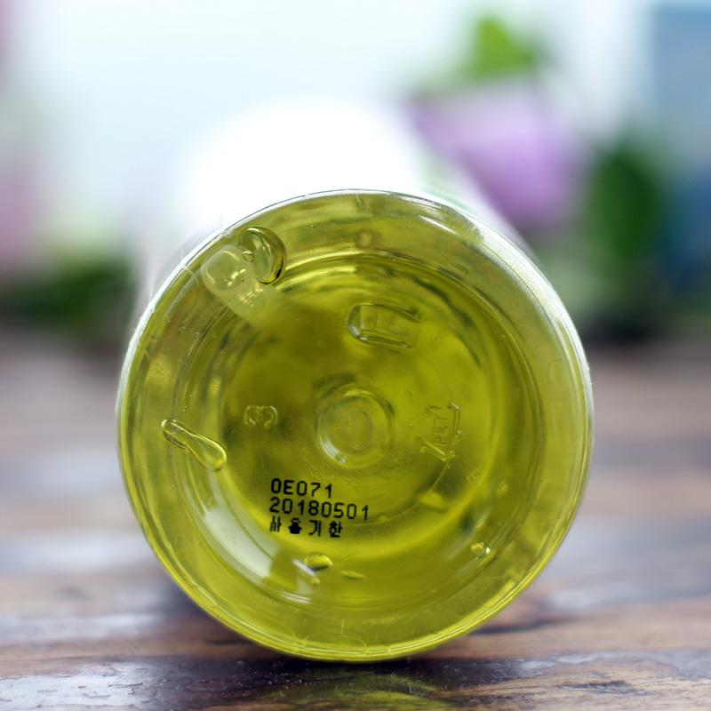 korejski uvoz hin paketno pošto aloe gel, če je bila ustekleničena verodostojno.
