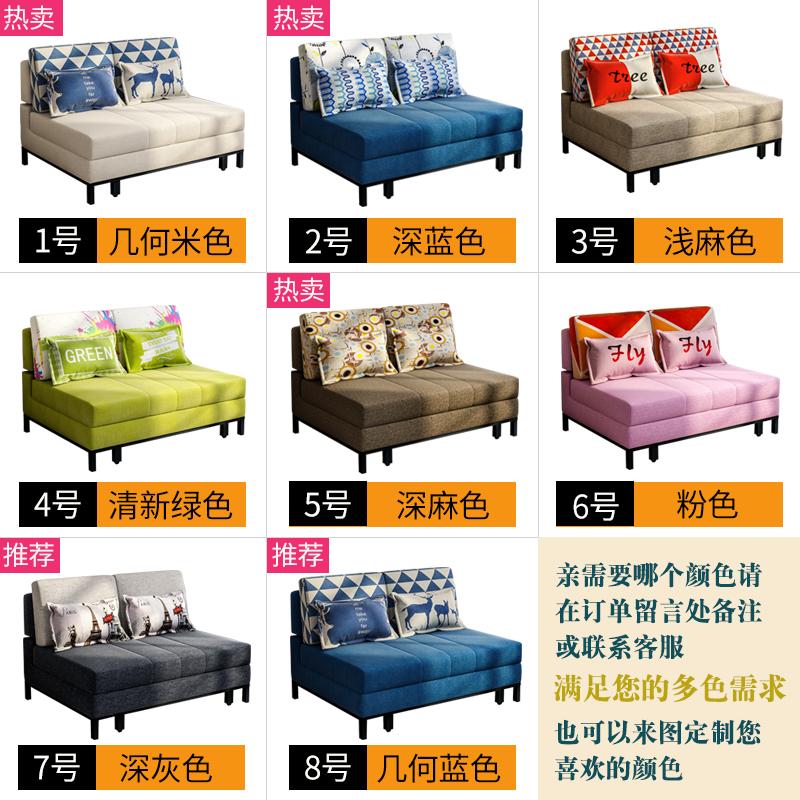 多機能ソファベッドを保存両用折りたたみ1 . 5メートルリビングシングルペア1 . 2メートルの小型の1 . 8メートル