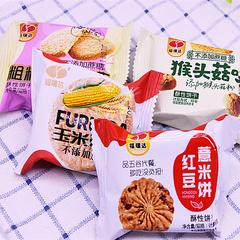 无糖精食品饼干糖尿饼病人中老年吃代餐酥性全麦五谷杂粮饼干点心