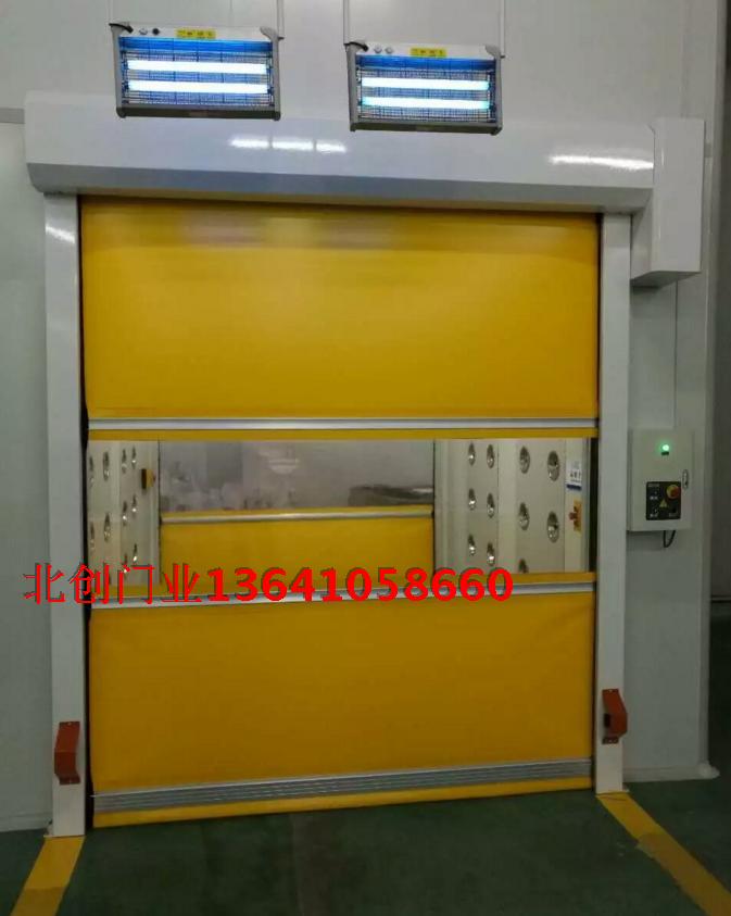 Porte rapide d'auto - induction porte roulante de la poussière d'insectes d'isolation usine de levage automatique de porte à haute vitesse