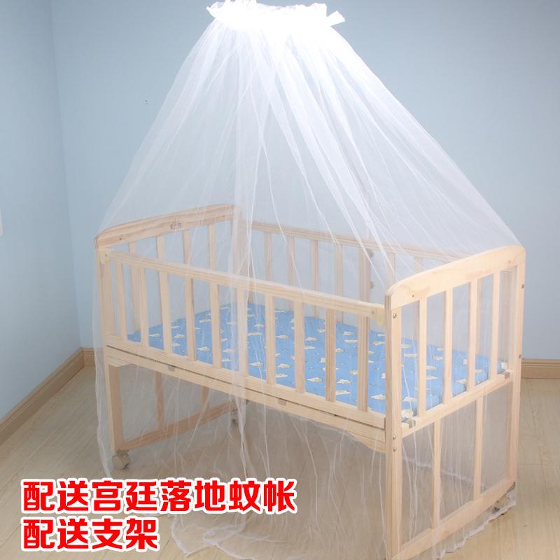 赤ちゃんベッドには、赤ちゃんが折りたたみ式には、ベッドの新生児の多くの機能付き揺りかごベッドには、蚊帳