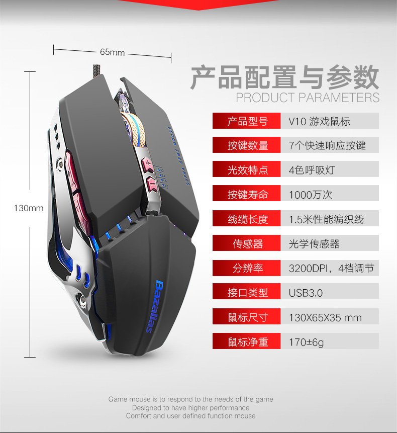 Wrangler 4 generation of cable machinery household metal weighting Cross Fire gaming gaming mouse lol heroes Alliance
