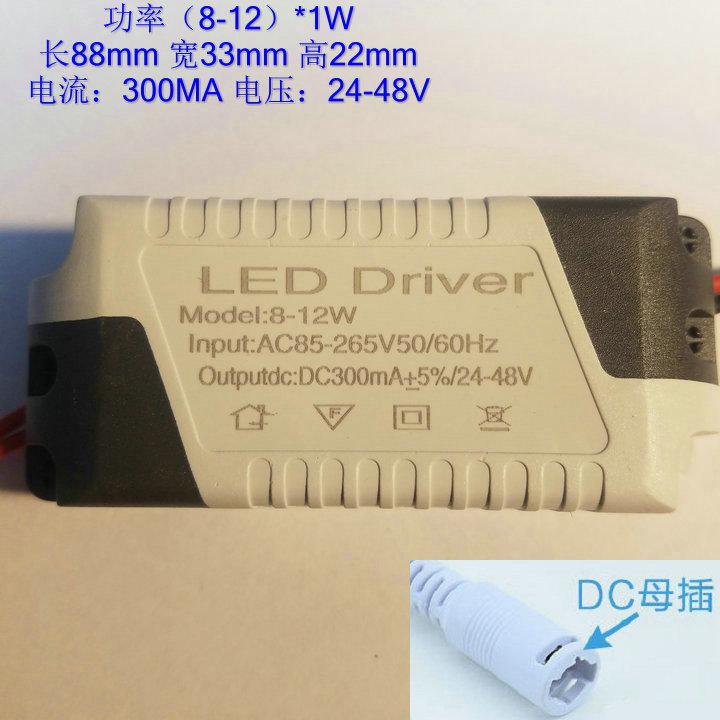 светодиодные лампы downlight энергоснабжения в яблочко прожекторов балласт потолок трансформатор 1W3W4W7W8W12W24W привод