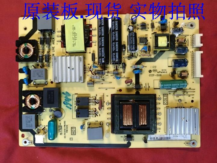 оригинальные TCL жидкокристаллический телевизор 40-PE3210-PWJ1XG08-PE321C0-PW200AA власть советов