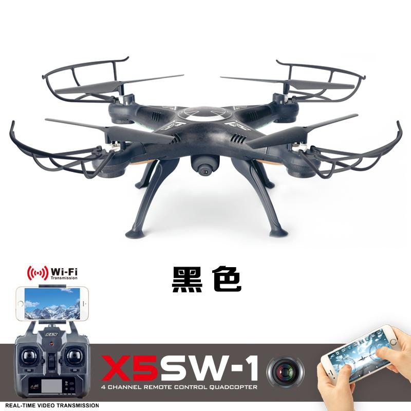 Aviones aviones de control remoto de aviones de cuatro ejes WIFI transmisión en tiempo real UAV de carga grande caída de cuatro rotores