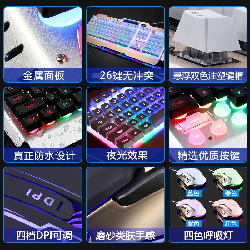 Mudbud. Aan de hand van een muis die slang machines toetsenbord achterlicht kabel muis spel e - café.