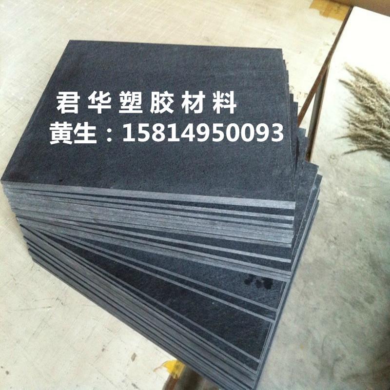الحجر الأسود الحجر الاصطناعية الاصطناعية الاصطناعية ألياف الكربون ألواح العزل الحراري لوحة مقاومة للحرارة الاصطناعية الحجر العفن
