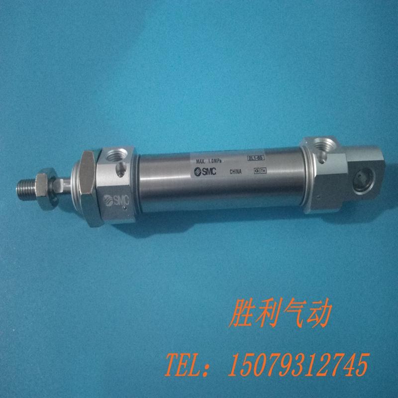 SMC - CM2E20/CM2E25/CM2E32/CM2E40-25Z/50Z/75Z/100Z mini - zylinder
