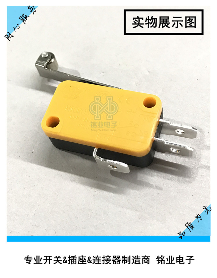 Le Martha current micro switch long round trip switch reset switch pin copper silver contacts with authentication