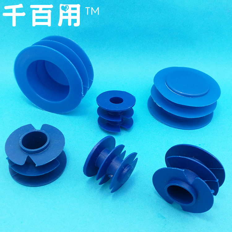 Stainless steel pipe plug and plug pipe plastic pipe plug PVC round tube senese plug stainless steel tube rubber plug