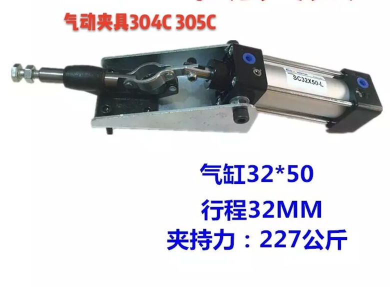 Special offer pneumatic MS-304C305CCMKLGTYGHMPCHSD type rapid fixture clamping device