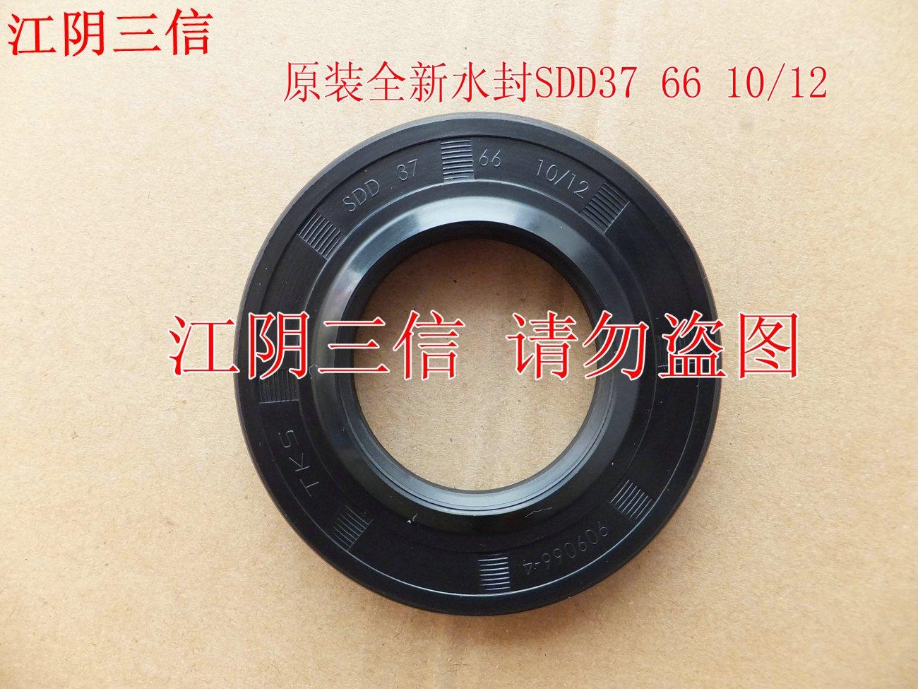 Pour Swan tambour machine à laver TG60-1201EP (S) TG60-1201LPD (S) roulement joint d'eau