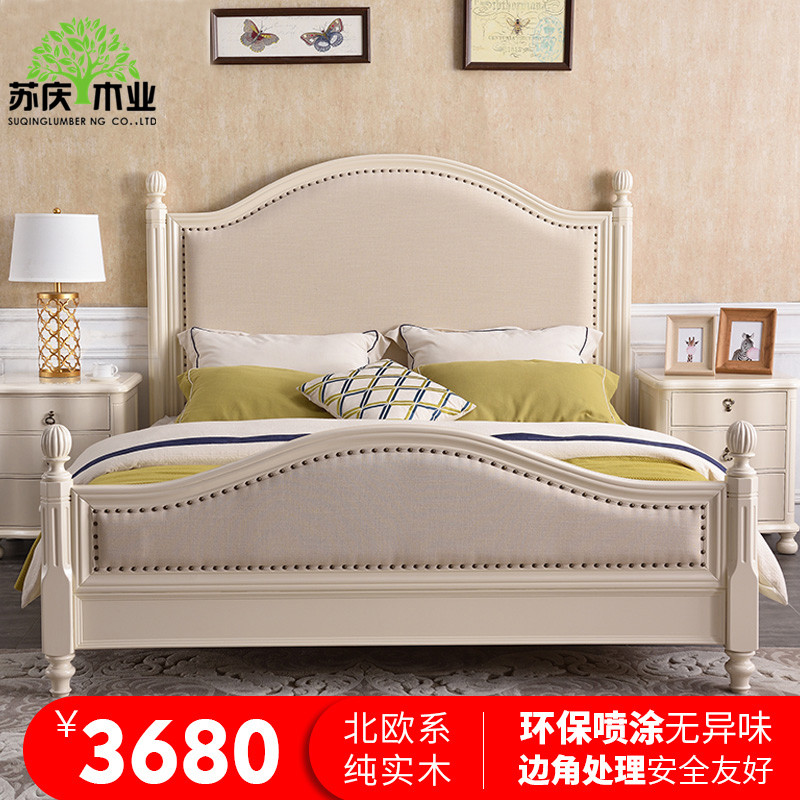 Su Qing contracted American wood double 1.8 meters 1.5 meters of white paint roolls custom wedding bed bedroom furniture